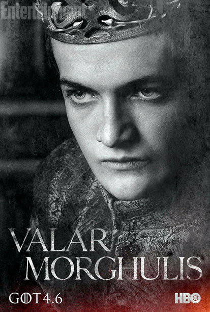 posters-lannister-4-teporada-3