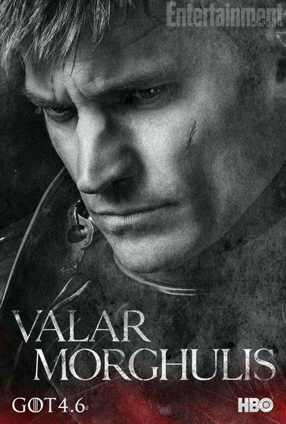 posters-lannister-4-teporada-4