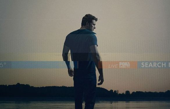Gone-Girl-Poster-Crop
